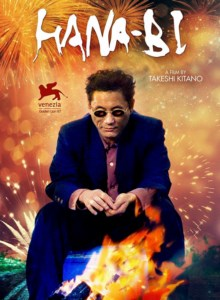 Фейерверк / Hana-bi / Fireworks (1997) BDRip 720p / BDRip 1080p