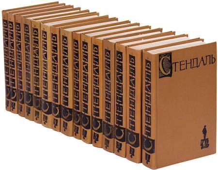 Стендаль - Собрание сочинений в 15 томах