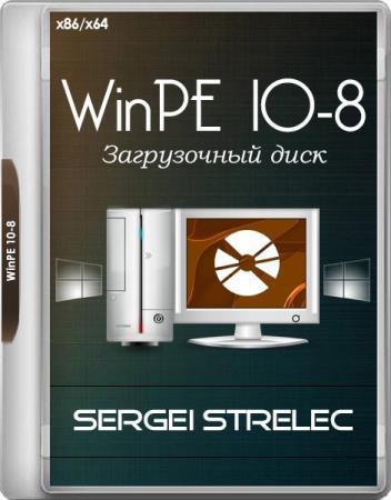 WinPE 10-8 Sergei Strelec 2020.02.19 (x86/x64/RUS)