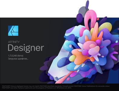 Serif Affinity Designer 1.8.1.610 (x64) Beta  Multilingual