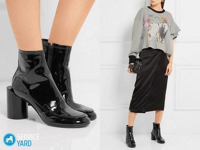 Лаковые ботинки с чем носить