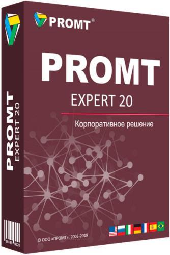 PROMT 20 Expert Portableby conservator (01.04.2020)