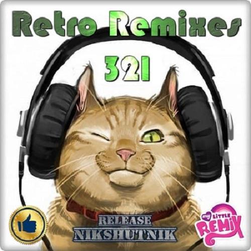 Retro Remix Quality Vol.321 (2020)
