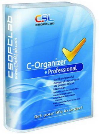 C-Organizer Professional 7.5