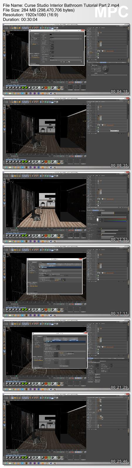 Curse Studio Interior Bathroom Tutorial Vray For C4D - Scene File
