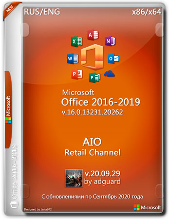 Microsoft Office 2016-2019 Retail Channel AIO 16.0.13231.20262 by adguard (RUS/ENG/2020)