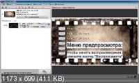 VSO ConvertXtoDVD 7.0.0.68 Final