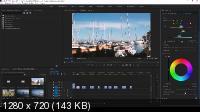 Видеокурс по видеомонтажу в Adobe Premiere Pro и After Effects (2019)