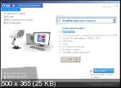 PrivaZer 3.0.81 Portable (PortableApps)