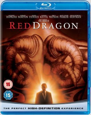 Красный дракон / Red Dragon (2002) BDRip 1080p