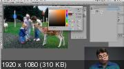 Adobe Photoshop: Режимы наложения - Blending Modes (2019) Мастер-класс