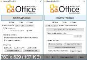 Microsoft Office 2010 SP2 Pro Plus / Standard 14.0.7237.5000RePack by KpoJIuK (2019.11)