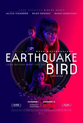Предвестник землетрясения / Earthquake Bird (2019) WEB-DL 1080p