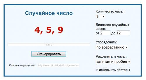 """Конфетка № 4 от lindoveta """"Горшок из ткани"""" 61373f8d6ca837f79ff343e2d5ff2b3c"""