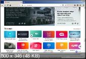 FireFox Quantum 70.0.1 Portable + Extensions by PortableApps