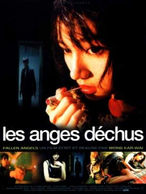 Падшие ангелы / Fallen Angels / Do lok tin si (1995) BDRip 1080p