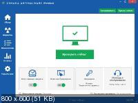 Zemana AntiMalware Premium 3.1.495
