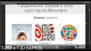 Дизайнер ВКонтакте через фотошоп (2019) PCRec
