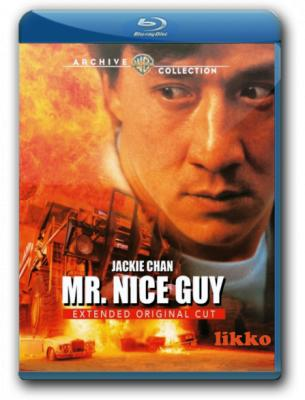 Мистер Крутой / Mr. Nice Guy / Yat Goh Ho Yan (1997) Blu-Ray Remux 1080p