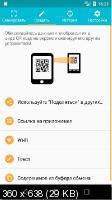 QRbot. Сканер QR-кода и штрих-кода 2.4.2 [Android]