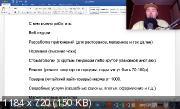 Александр Чипижко, Никита Лукьянов. Инстаграмщик (2019) PCRec
