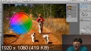 Adobe Photoshop: цветовая модель LAB (2019) Мастер-класс