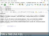 The Bat! Professional Edition Portable 9.0.8 32-64 bit PortableAppZ