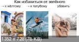 Курс мобильной фотографии (2019)