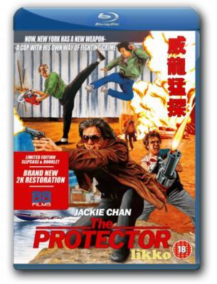 Покровитель / The Protector (1985) BDRip 1080p | Remastered
