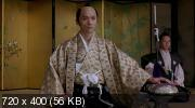 Меч отчаяния / Hisshiken torisashi / Sword of Desperation (2010) HDRip / BDRip 720p