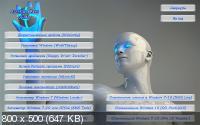'Multiboot
