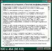 Kaspersky Virus Removal Tool 15.0.22.0 dc3.12.2019 Portable