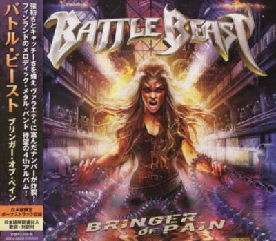 Battle Beast - Bringer Of Pain (2017) [GQCS-90303]