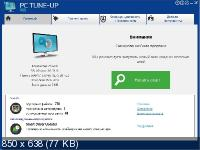 Large Software PC Tune-Up Pro 7
