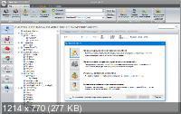 Turbo Studio 19.6.1208.25 + Rus