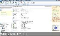 10-Страйк: Инвентаризация компьютеров Pro 8.91
