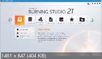 Ashampoo Burning Studio 21.1.0.35 Portable by FoxxApp