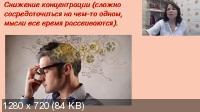 Мастер-классы по теме «Молодеем изнутри» (2019) HDRip
