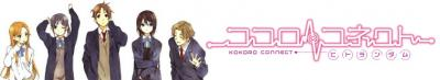 Kokoro Connect S01E06 - A Story That Continued Before Anyone Realized It 1080p-DL ...