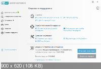 ESET NOD32 Antivirus / Internet Security 13.0.24.0