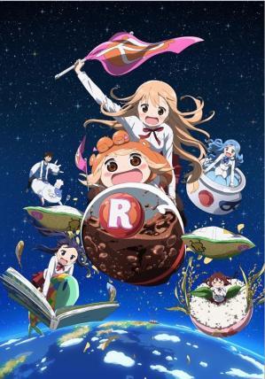 Himouto! Umaru-chan 2015 - EP05 [BD 1920x1080 HEVC-yuv444p10x2 Chap] - LittleBakas!