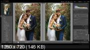 Курс Lightroom. Обработка свадебных фотографий (2019)