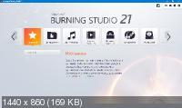 Ashampoo Burning Studio 21.0.0.33 RePack & Portable by TryRooM