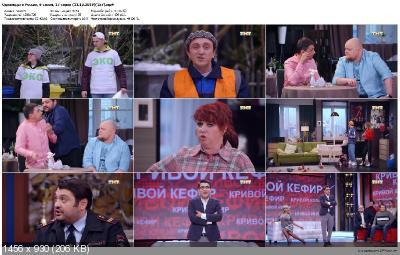 https://i111.fastpic.ru/thumb/2019/1212/22/_6eccb52880b6bc21e23822430c0fcb22.jpeg