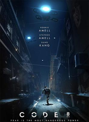 Код 8 / Code 8 (2019) WEB-DL 1080p | iTunes