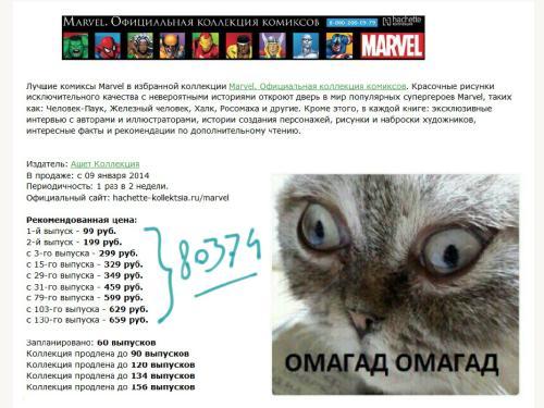 Marvel Официальная коллекция комиксов №156 - Тор. Богиня Грома