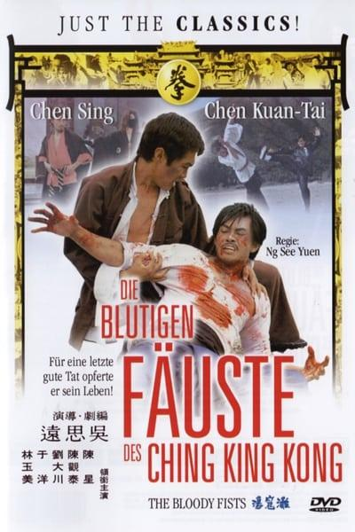 Bloody Fists 1972 DUBBED WEBRip x264-ION10