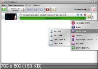 VSO Downloader Ultimate 5.1.1.70