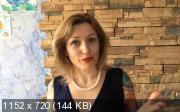 Найди свой ИЗЮМ - ТРИЗ (2019) Видеокурс