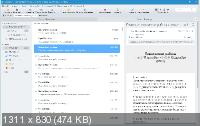 Postbox 7.0.21